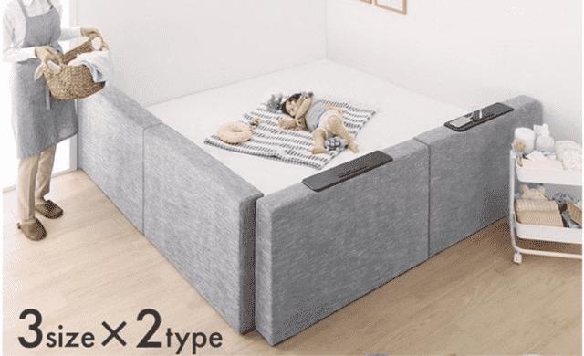 ベッドスタイルおすすめベッド4