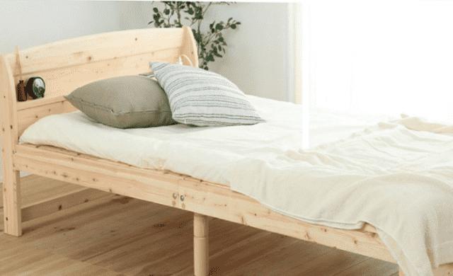 源(みなもと)ベッドの良い評判・口コミ